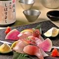 料理メニュー写真旬魚お造り四点盛り