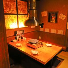 焼肉ダイニング 桜家 名駅店の雰囲気1