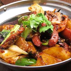 本場中華食堂 味道のサムネイル画像