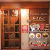 喫茶エルベの写真