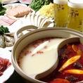 12種類の野菜や牛肉、豚肉、ラム肉、さらに海鮮を2種類の特製スープに入れて食べる【火鍋】美容と健康に良く、大注目の鍋です!ごまダレ・ポン酢などなじみのあるタレから、日本では手に入りにくい香辛料を使用したタレを数種類ご用意♪辛さはタレによって調整できます。