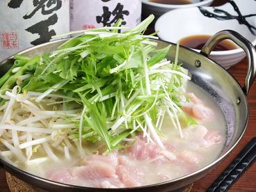 和みダイニング 菴のおすすめ料理1