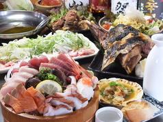 魚吉鳥吉 東浦和店の写真