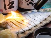 和みダイニング 菴のおすすめ料理3