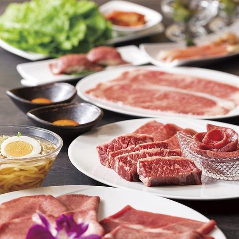 上質な和牛だけでなく新鮮なズワイガニや上タン塩に舌鼓♪宴会用♪うしよいコース