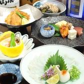 先斗町 なごみ屋 連のおすすめ料理3
