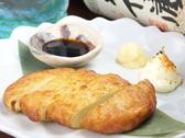和みダイニング 菴のおすすめ料理2