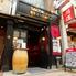 東京立ち飲みバルのロゴ