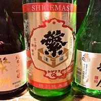 珍しい日本酒あります♪日本酒好き集まれ♪