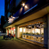 植田ワイン食堂 ほんわかぱっぱとほっこりまんまのロゴ