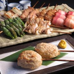 奥阿賀の串焼き処 山姥のおすすめ料理1