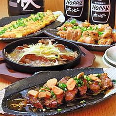 肉のち晴れ 渋谷肉横丁特集写真1