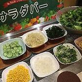 デザート王国 クイーンズ伊勢丹横浜店のおすすめ料理2