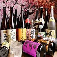 九州小町名駅店限定☆飲み放題の種類がぐっと増えました