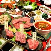焼肉 はやと 博多駅 東店のおすすめ料理2
