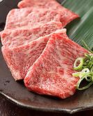浪花ホルモン 上本町店のおすすめ料理3