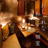 遊鳥 ゆとり YUTORI 新宿 歌舞伎町の雰囲気2