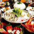 itadaki 銀座のおすすめ料理1