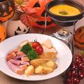 料理メニュー写真今だけ!! かぼちゃチーズフォンデュ