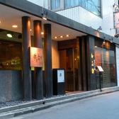 串ige 築地店の雰囲気3