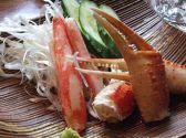 酒選和味 ねぎ亭のおすすめ料理2