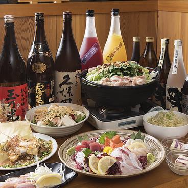 炭火焼鳥専門店 鳥吉 守谷東口店のおすすめ料理1