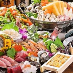 海の幸、山の幸 海山のおすすめ料理1