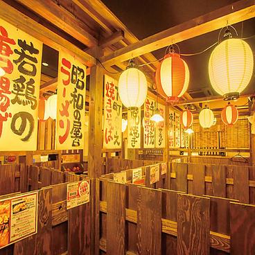 昭和食堂 アスティ岐阜店の雰囲気1