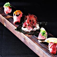 肉料理 ひら井 八坂通り店の特集写真