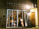 カフェラウンジ Cafe Lounge 元 ごはん,レストラン,居酒屋,グルメスポットのグルメ