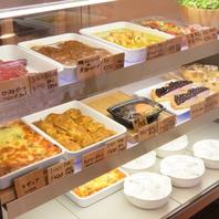 当店自慢の美味しいお惣菜も各種取り揃えております