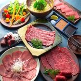 焼肉 花菜のおすすめ料理3