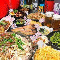 個室居酒屋 絆家 KIZUNAYAの特集写真
