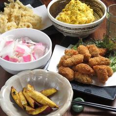 豆乃畑 新神戸店のおすすめ料理1