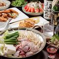 翠翔 近江八幡店のおすすめ料理1