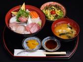 新鮮工房 味市 稲城店のおすすめ料理3