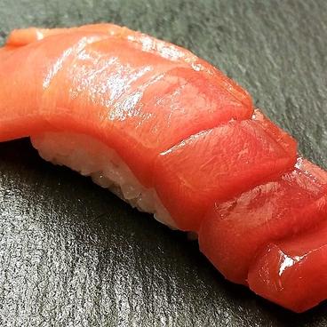 寿司居酒屋 番屋のおすすめ料理1