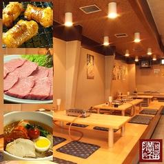 焼肉 満福 広島の特集写真