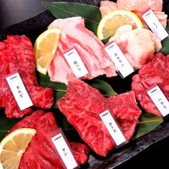 百野焼肉のおすすめ料理1