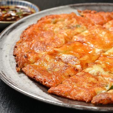 チヂミが自慢の韓国料理居酒屋 おんどる 四日市店のおすすめ料理1
