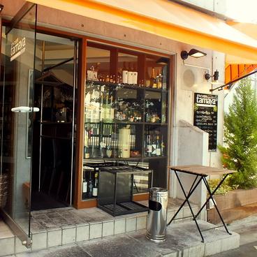 ワイン厨房 tamaya タマヤ 田端 Tabataの雰囲気1