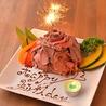 肉放題 新宿本店のおすすめポイント3