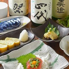 一揆 橋本店のおすすめ料理1
