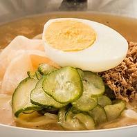 【当店イチオシ】J-CHAN冷麺