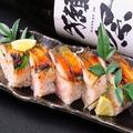 料理メニュー写真網元名物★焼き鯖寿司