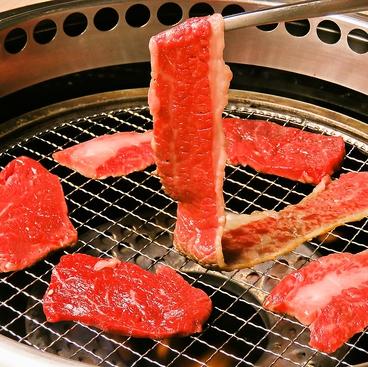 焼肉ホルモン酒場 けんちゃんのおすすめ料理1