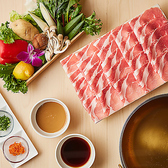 しゃぶしゃぶ牛太 浦和パルコ店のおすすめ料理2