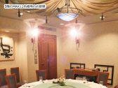 八重洲大飯店の雰囲気3
