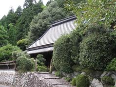 京都大原古民家レストラン わっぱ堂の写真