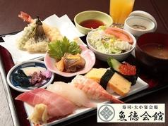 魚徳会館の写真